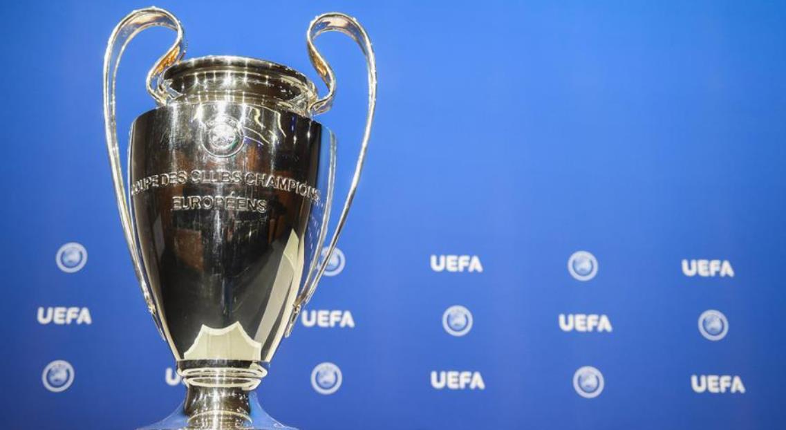 伊斯坦布尔将举办 2023 年欧冠决赛