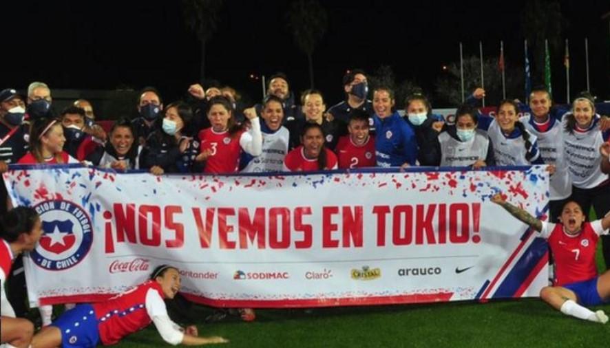东京奥运会:智利女足的崛起