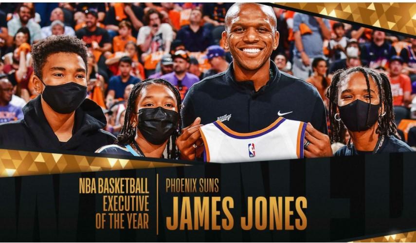 詹姆斯.琼斯荣获NBA 年度最佳篮球执行官奖