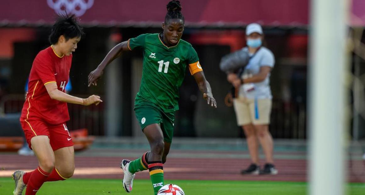 奥运会显示赞比亚在国际足联排名中有所提升