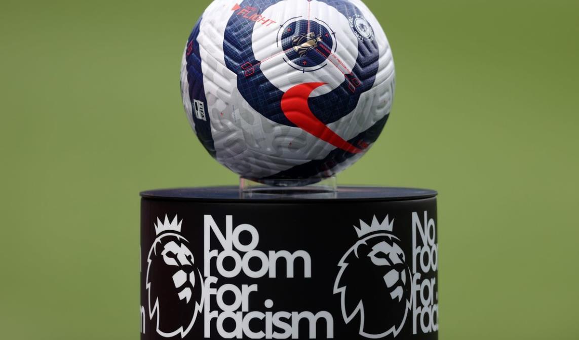 根据体育新闻的调查,大多数球迷担心目睹球员受到虐待