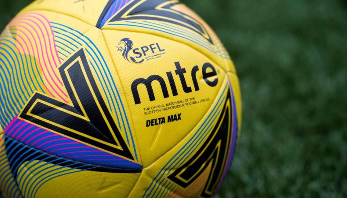 五家苏格兰超级联赛俱乐部委托独立审查以提高联赛收入